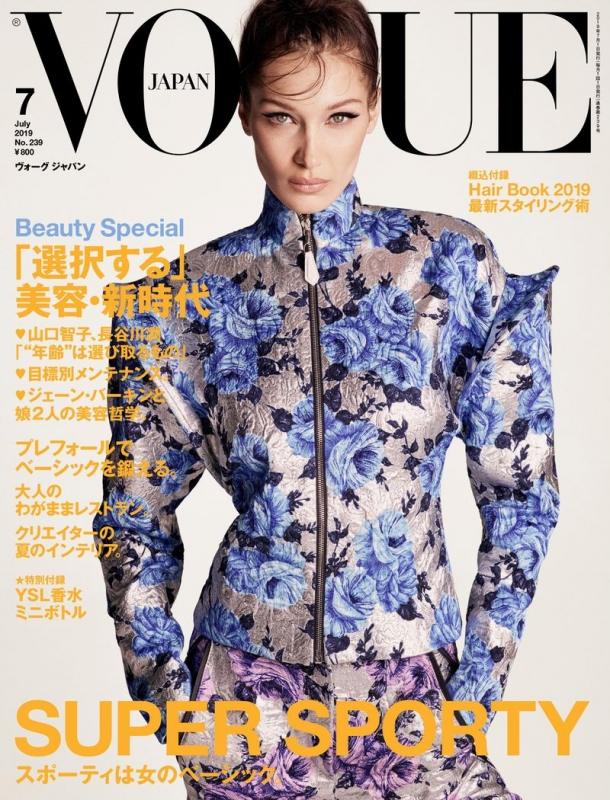 Vogue Japon juillet 2019