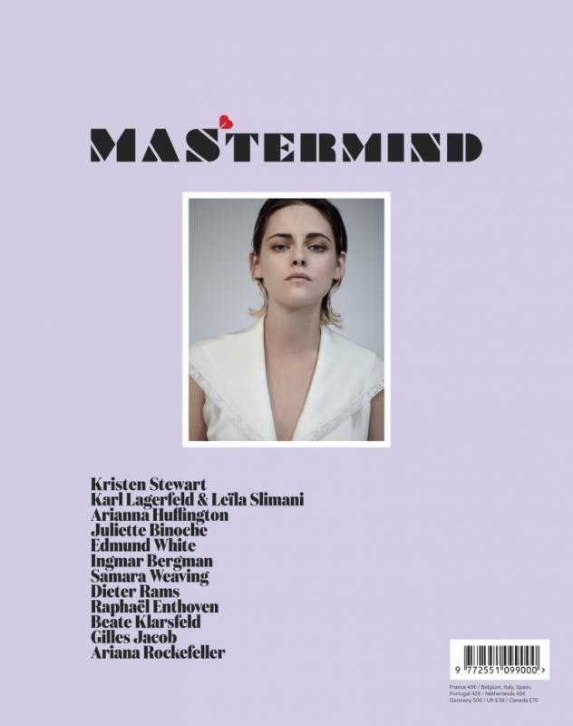 Mastermind Issue 4