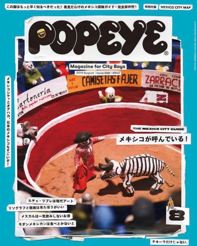 Popeye August 2019
