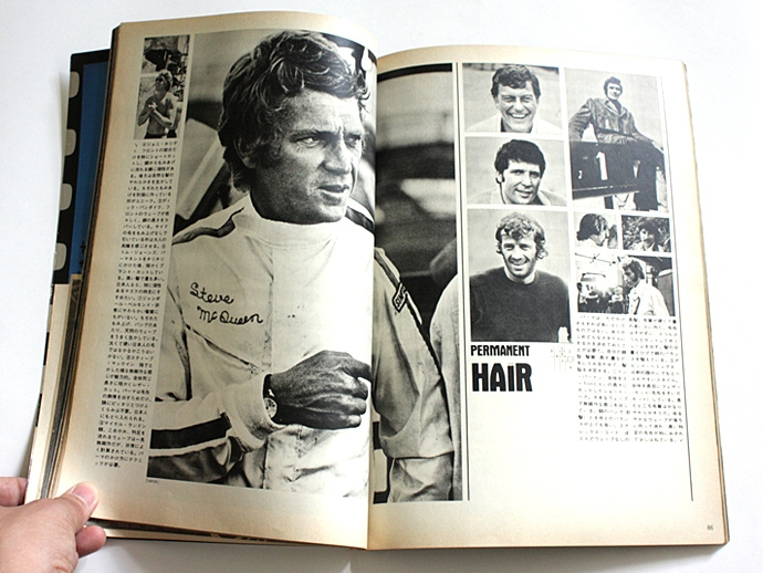 Mens'Club July 1970