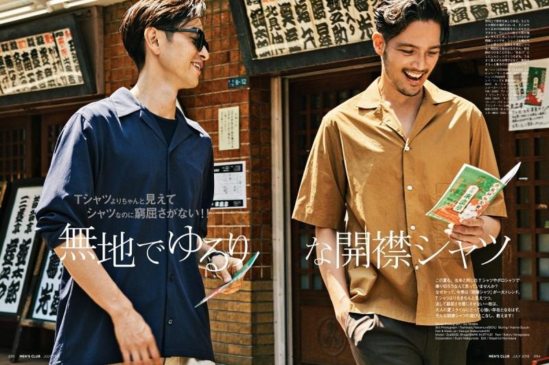 Men's Club Issue 689