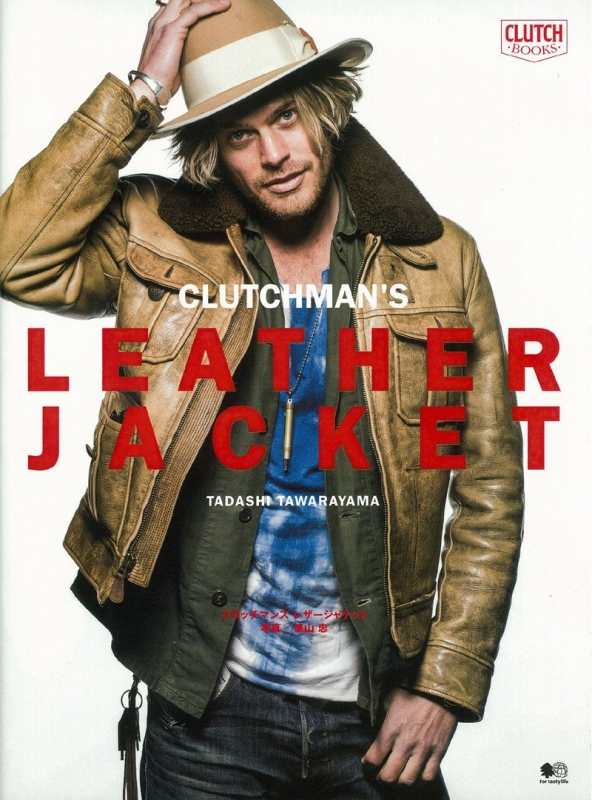 Clutchman's Leather Jacket