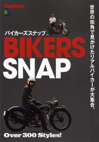 Bikers Snap