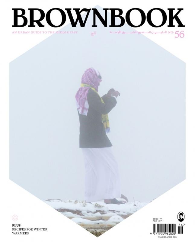 Brownbook N°56