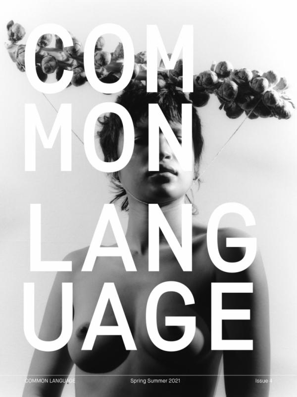 Common Language Issue 4