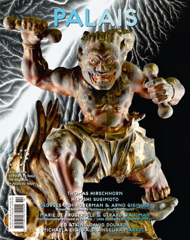 PALAIS Issue 19