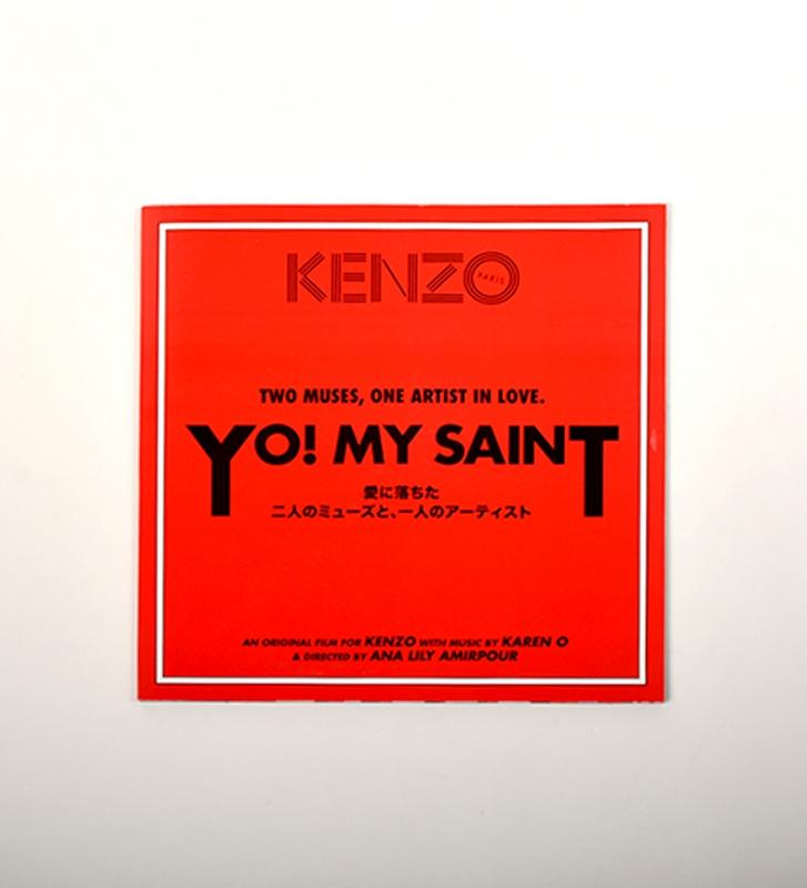 Yo ! My Saint