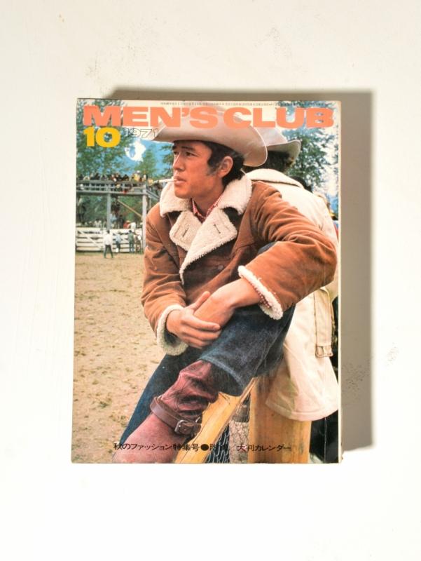 Men's Club October 1971