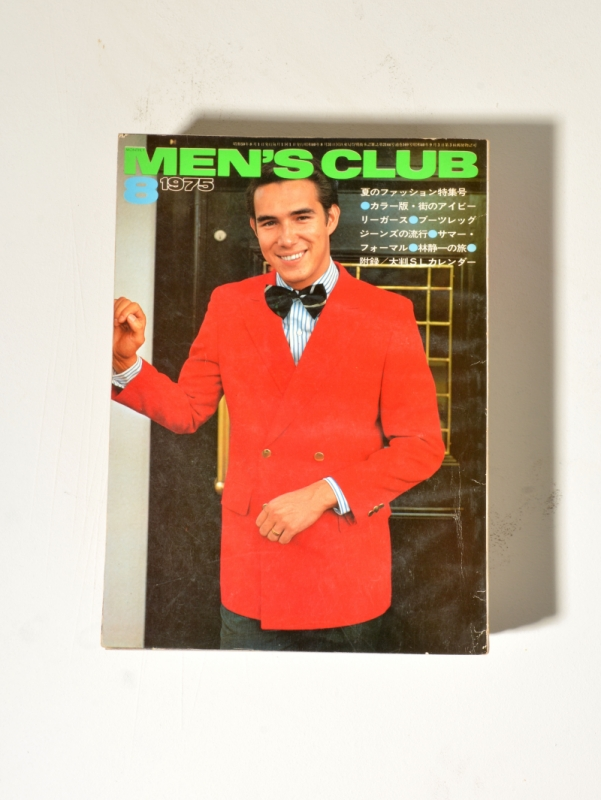 Men's Club August 1975