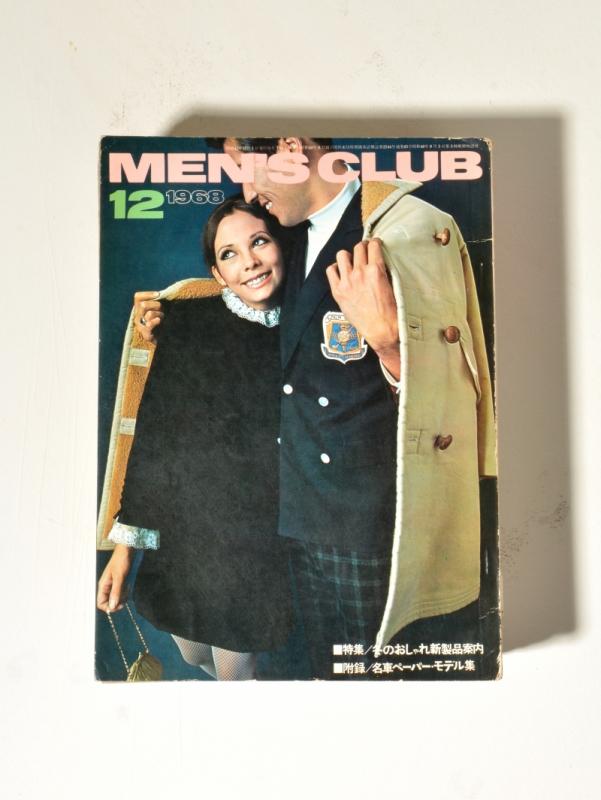 Men's Club Décembre 1968