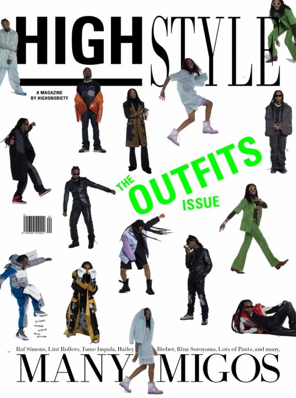 High Style №20