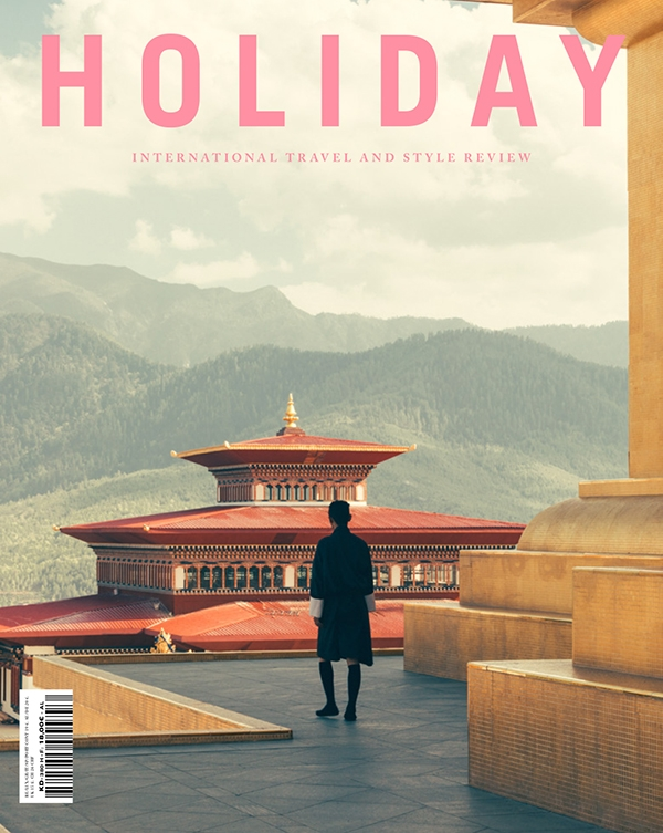 Holiday N°382, The Buthan Issue (cover 4)