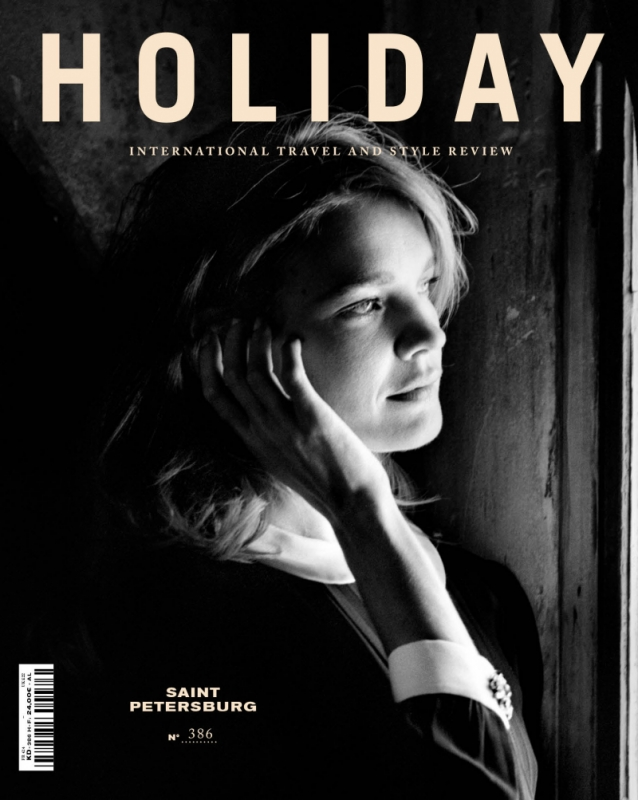 Holiday N°386, The Saint Petersburg Issue