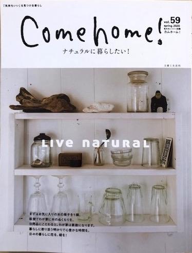 Home Home vol. 59