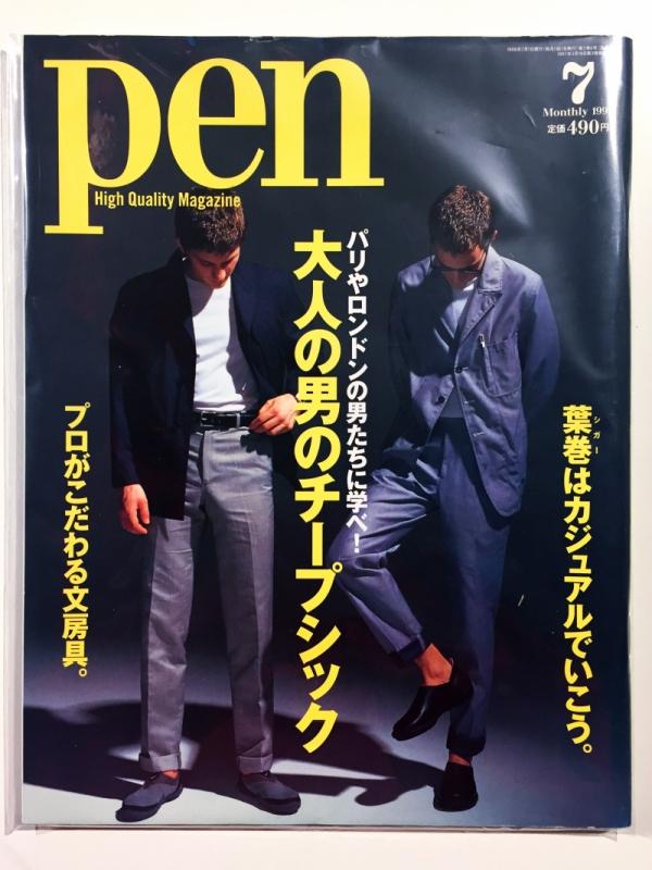 Pen Juillet 1998