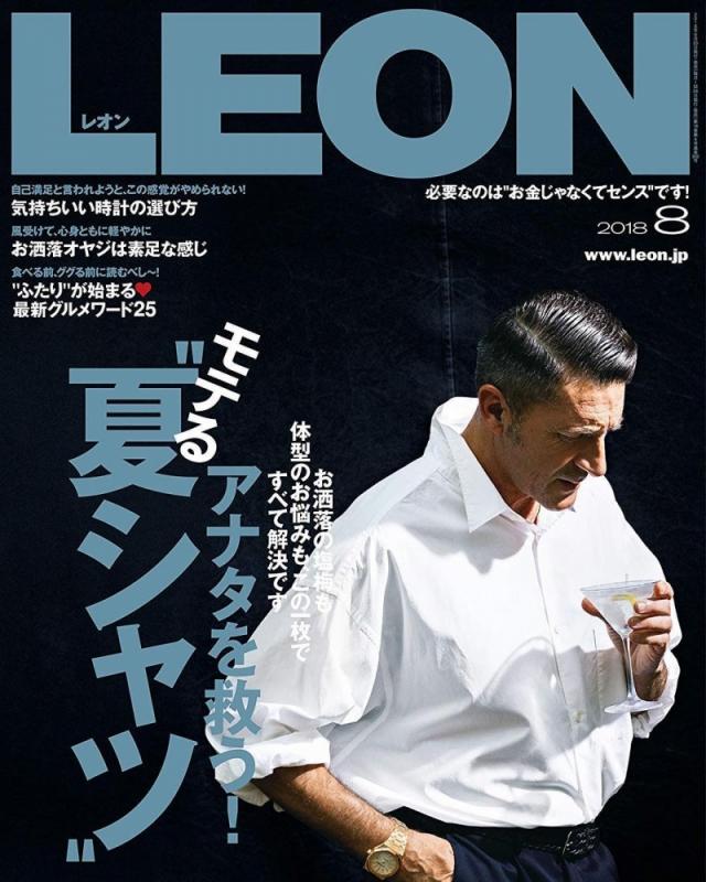 Leon N°202