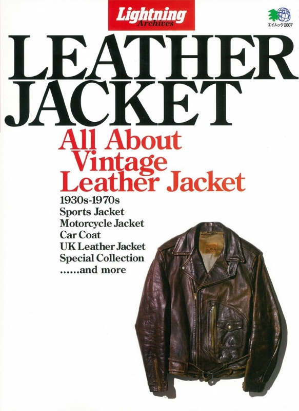 All About Vintage Leather Jackets