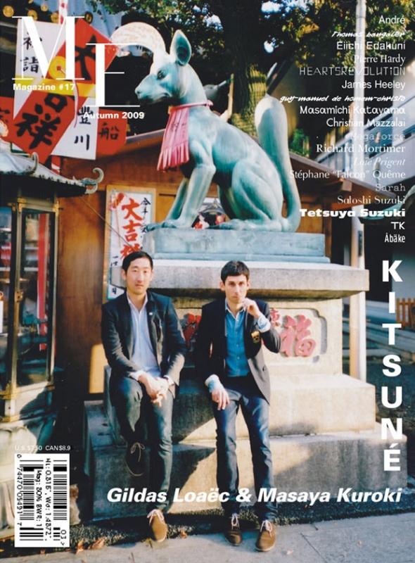 ME Magazine Autumn 2009