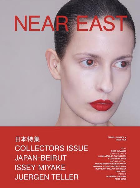 Near Eeast Issue 4-1