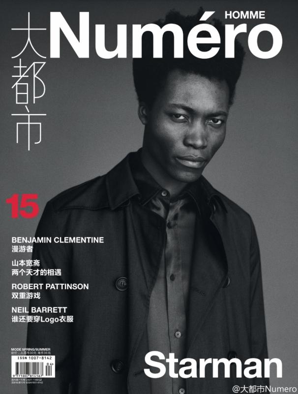 Numéro Homme China N°15