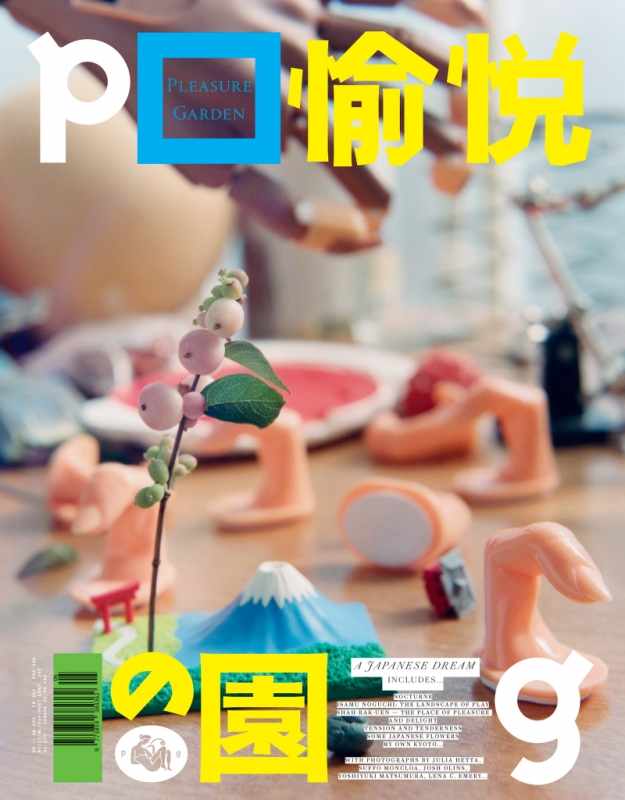 Pleasure Garden Issue 6-1