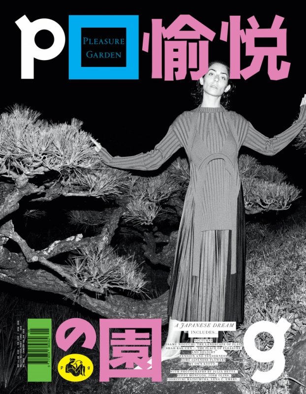 Pleasure Garden Issue 6-2