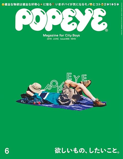 Popeye juin 2019