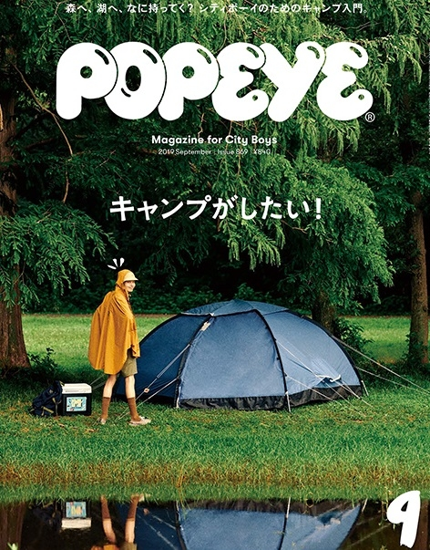 Popepye September 2019