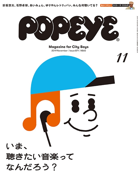 Poepeye November 2018