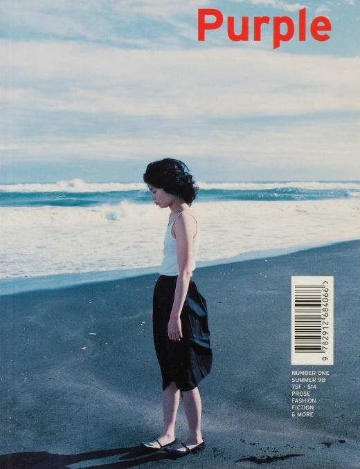 Purple Issue 1