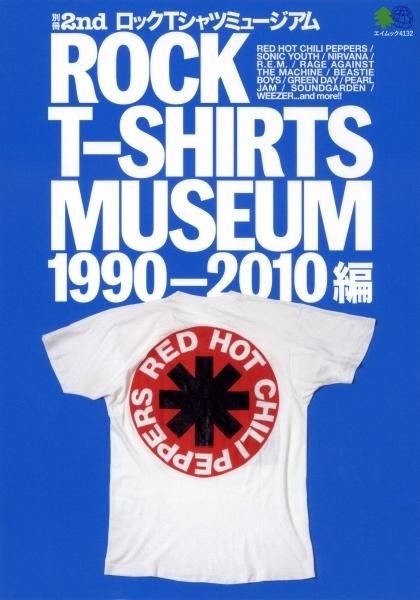 Rock T-Shirts Museum 1990-2010