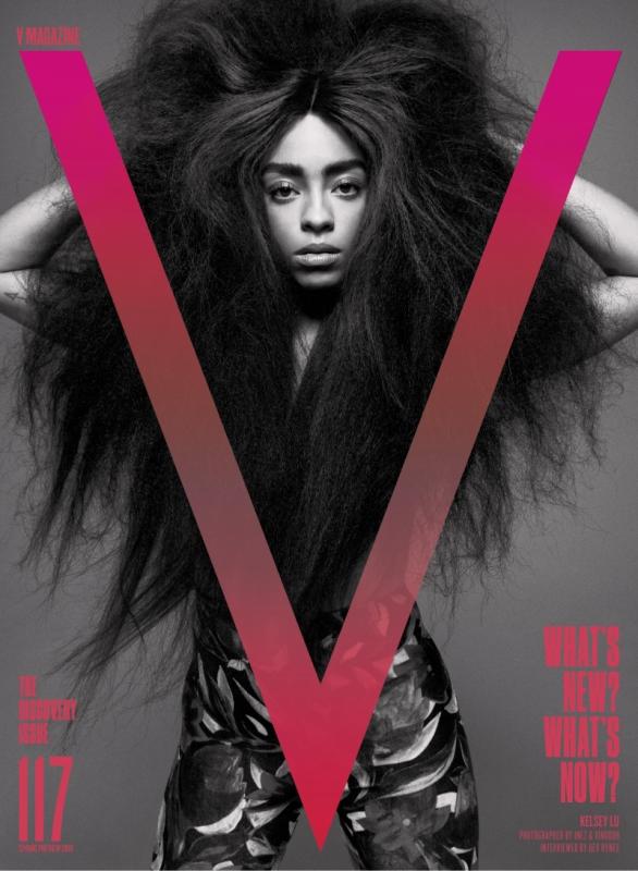 V Magazine N°117
