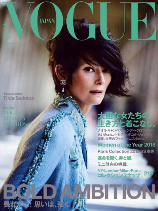 Vogue Japan 01/2019