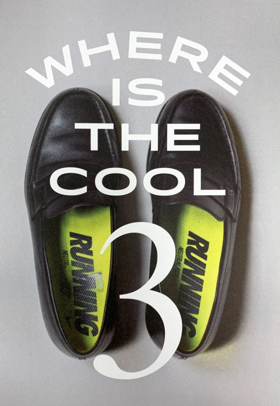 Where Is The Cool N°3