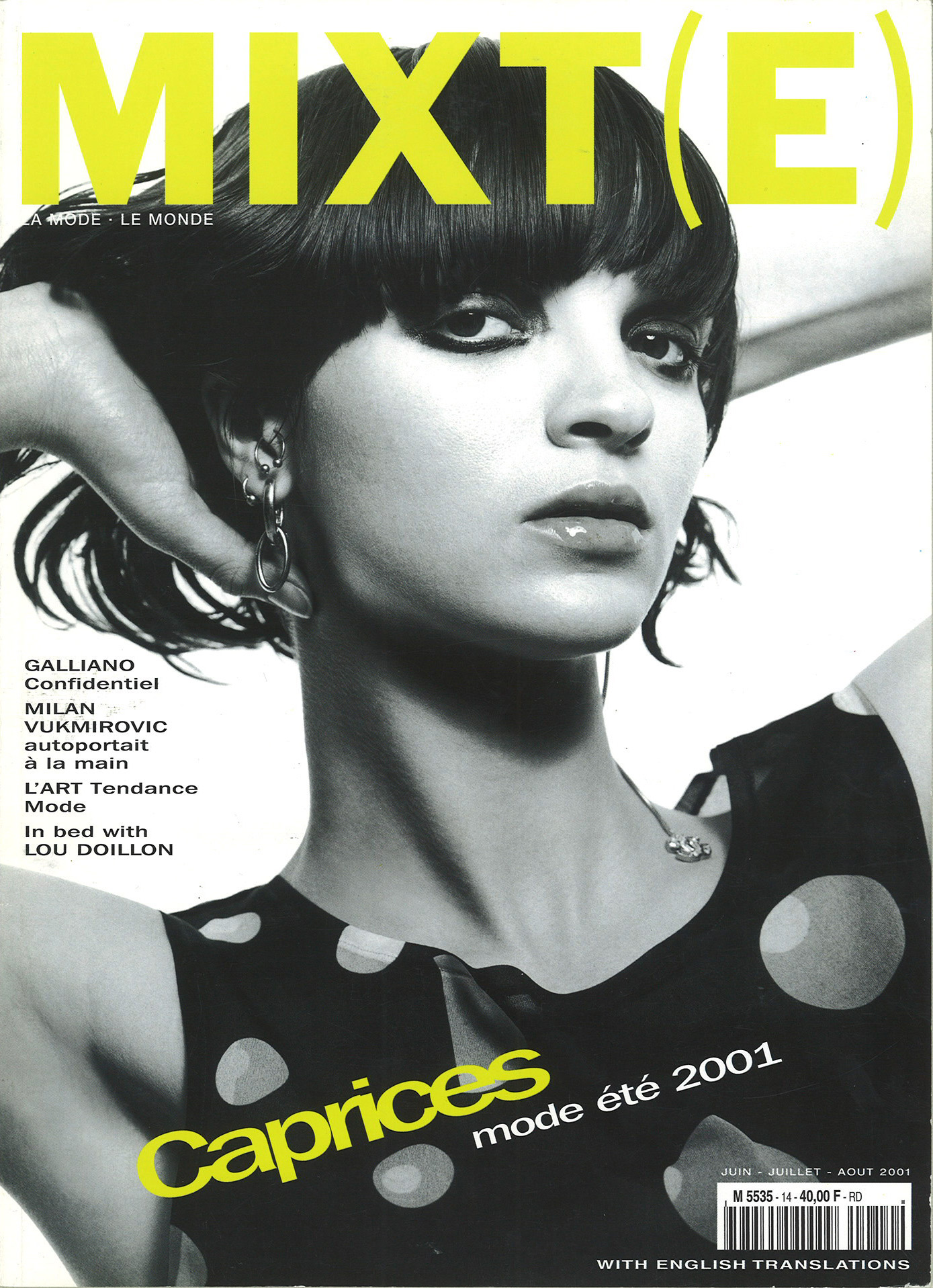 Mixt(e) Issue 14