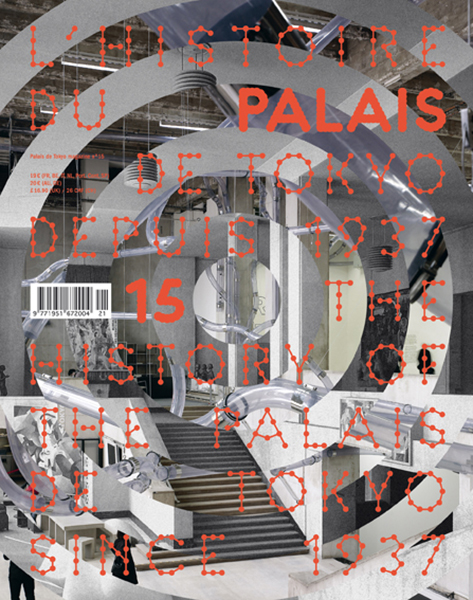 Palais N°15 - special issue