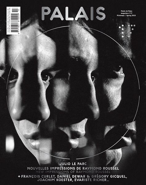 PALAIS Issue 17