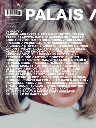 PALAIS N°12 -02